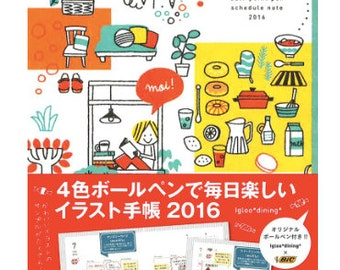 Drawing book ,how to book for planner drawing , doodleno.33