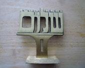 Judaica vintage child's brass Chanukah Shalom Menorah