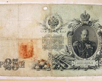 Antique Imperial Russia paper money - 25 rubles - Tsarist rubles - 1909