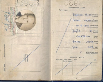 14 Lot of old passports - from or to Eretz Israel (Palestine)