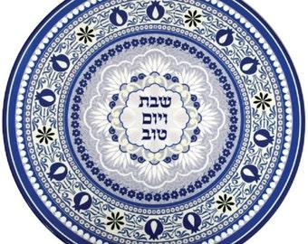 "Judaica Shabbat Ve'Yom Tov Ceramic Trivet Blue Brown Floral Decoration 7.5"""