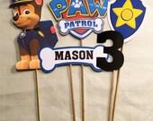 Paw Patrol Chase 5 pc centerpiece, paw patrol party, Paw Patrol birthday, Chase