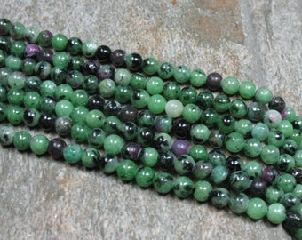 4 mm Ruby in Zoisite Beads, 15.5 inch strand - Item B0552