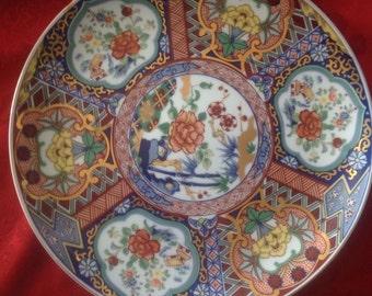 Imari dinner plate