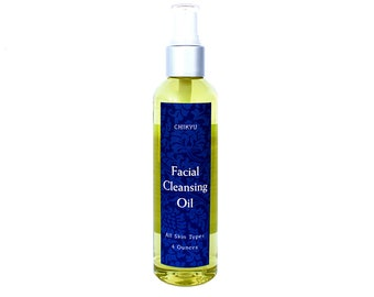 Cleansing Oil, Facial Cleansing Oil, Make-up Remover, Vegan Cleansing Oil,Tsubaki Cleansing Oil, Double Cleanse Method, FACIAL CLEANSING OIL
