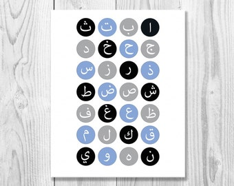 Arabic Alphabets for Kid's Room, Nursery Decor, Arabic Calligraphy, Printable, Digital Download