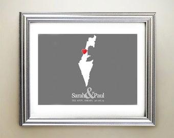 Israel Custom Horizontal Heart Map Art - Personalized names, wedding gift, engagement, anniversary date
