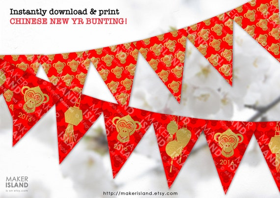 Printable Chinese New Year 2016 banner