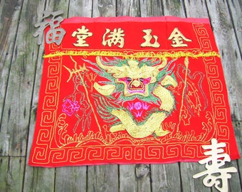 Red Asian Wall Hanging Gold Dragon Red Velvet Oriental Decor