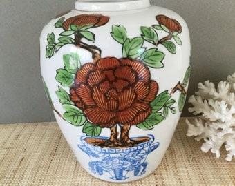 Vintage ginger jar | blue and white ginger jar | Price Imports ginger jar | cinnabar | vintage Japanese porcelain | red ginger jar