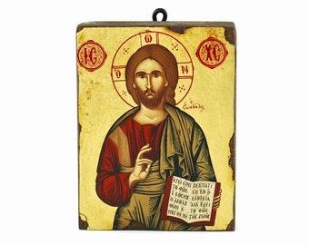 Vintage Father Pefkis Hagiography Byzantine Icon - Christ Pantocrator