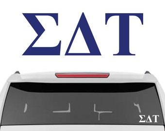 Sigma Delta Tau Decal | Sig Delt Decal | Sorority Car Decals, Sorority Vinyl Decal, Sorority Laptop Decal, Sorority Decal