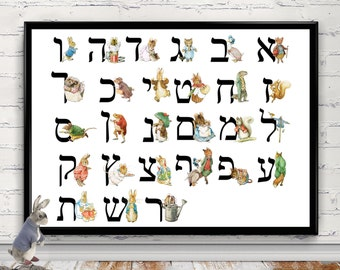 Hebrew Alphabet Print – Beatrix Potter Alphabet – Peter Rabbit Nursery Art – Easter Bunny – Easter Print
