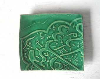 "Boho chic small Moroccan sweets plate, green serving platter, embossed surface, sweets serving dish, green kitchenware, foodie gift, 5"" x 6"""