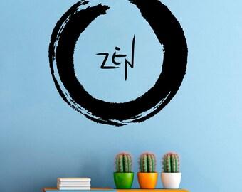 Zen Wall Decal Zen Circle Vinyl Sticker Zen Symbol Decals Home Art Decor (3zn)