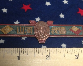 Vintage Chinese Military Badge Army Medals