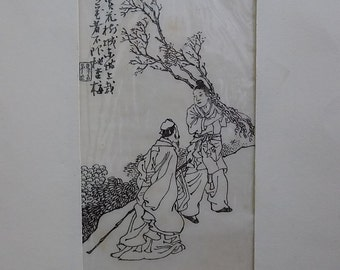 Antique(?) Chinese  Woodblock Illustration Poem on Rice Paper