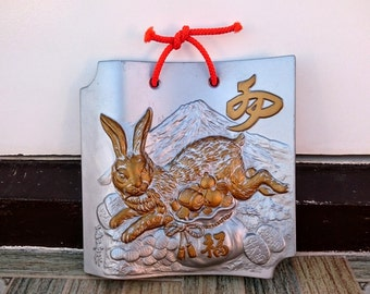 Ceramic Silver and Gold Year of the Rabbit Frame