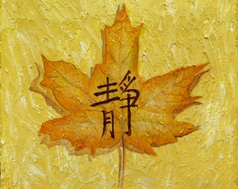 Original acrylic painting, maple leaf with Chinese characters, unique, modern painting, spatula technique