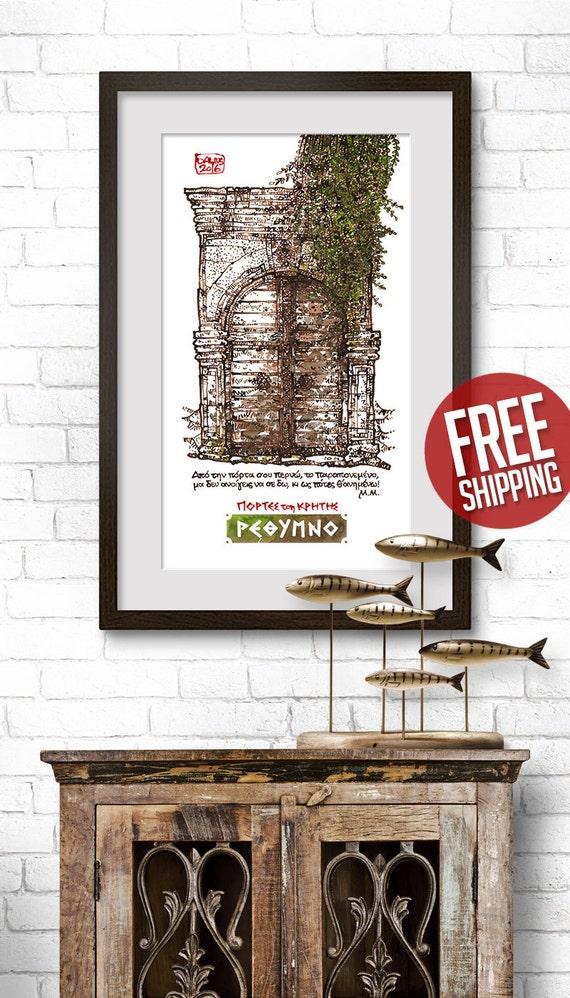 CRETAN DOOR #15, Venetian Style Door, Old House Painting, Ink & Watercolor, Giclée Print, Art Poster, Home Decor, FREE Worldwide Shipping!
