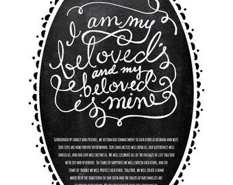 Printable Ketubah I Am My Beloved's Marriage Certificate