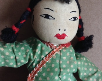 Cloth Embroidered Asian Doll.   Vintage 1950.  Japanese Chinese?