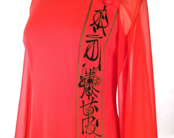 Vintage 1970s Dress, Women's Maxi Dress, Red, Black, Gold, Chinese Characters, Polyester, Alfred Shaheen, Mandarin Collar, Button Detail