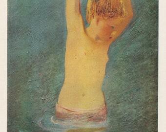 "A. Pakhomov ""Girl Bathing"" Print, Postcard -- 1980s"