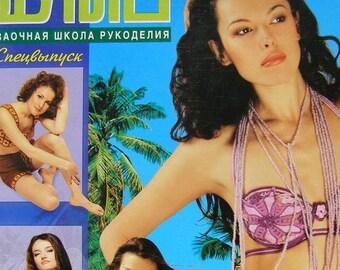 Crochet patterns magazine DUPLET SPECIAL RELIZE Bikini 1