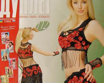 Crochet patterns magazine DUPLET 112