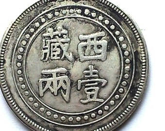Vintage Antique  China Silver coin.1898 China 24th Year of Empire of Qing Dynasty Guang Xsu.Tibet Silver Dragon Dollar.art.1422.diam.mm44,5