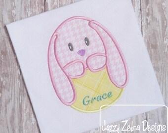 Bunny in egg 100 appliqué embroidery design - Easter appliqué design - rabbit appliqué design - bunny appliqué design