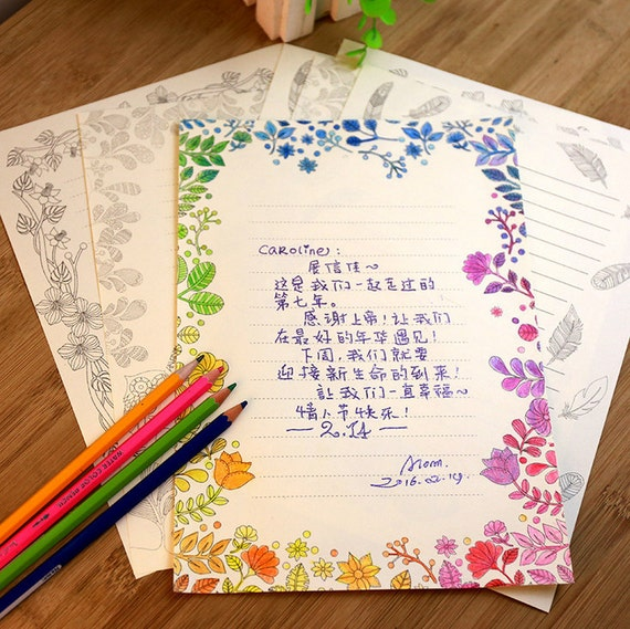 Adult Coloring  Color it Yourself Writing Note Paper (16 sheets)  from augustandmarch on Etsy Studio