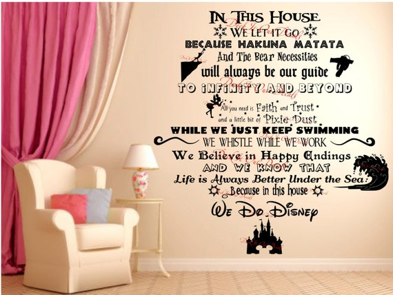 In This House We Do Disney Vinyl Wall Decal EXTRA LARGE - Wall decals disney