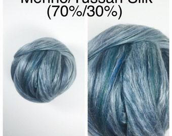 Multi Color Merino Silk Roving Bay Breeze / Multi Merino Tussah Silk 70/30 / Blue Merino Silk Top Bay Breeze / 1lb / 16oz
