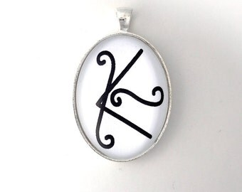 SHANTI Reiki PEACE Symbol Sterling Silver Pendant, Karuna Reiki Peace Symbol, Reiki Peace Symbol,