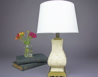 Ornate Chinoiserie Table Lamp - Hollywood Regency