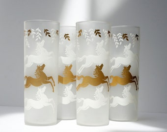 White & Gold Horse Glasses from 1953, Vintage Libbey Glassware, Cavalcade, Tall Frosted Horse Glasses, White and Gold Leaves,  Set of Four