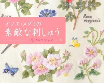 Nice embroidery of Onoe-Megumi - Flower Collection