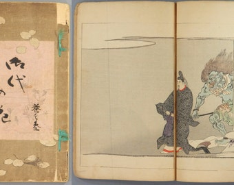 "1892, Japanese vintage original woodblock print book, ""Miyo no Hana vol.3"""