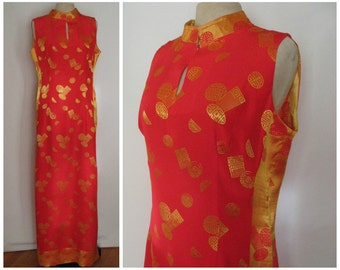Vintage 60s cheongsam, damask cheongsam, 60s red cheongsam, 50s cheongsam, vintage asian dress, asian wiggle dress, vlv wiggle dress