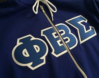 Phi Beta Sigma Full Zip Hoody