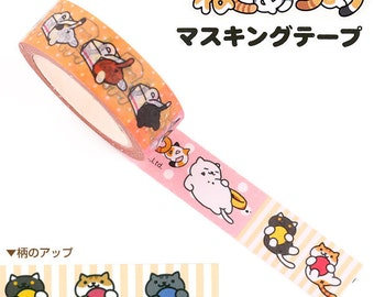 Neko Atsume Masking Tape Ver.2  RM-4616