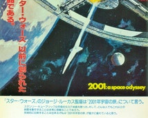 2001 a Space Odyssey Japanese Film Poster
