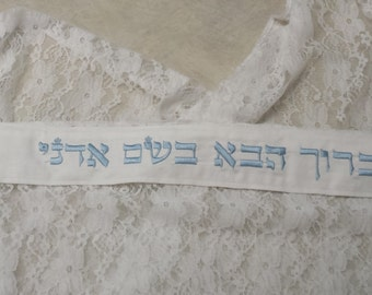 Lace Tallit Prayer Shawl
