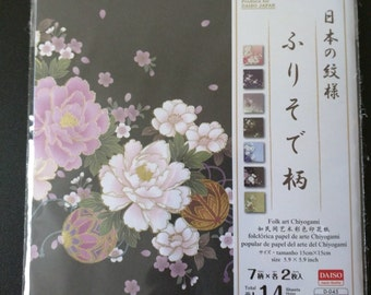 Japanese Traditional Chiyogami Kimono Pattern Paper Pack - 15 x 15 cm - 14 sheets-Origami