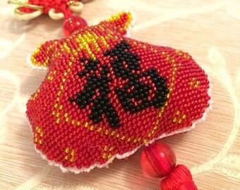Chinese New Year Decroration