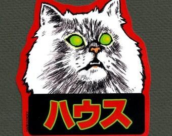 HOUSE (hausu) cat sticker!