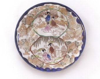 Set of 6 Chinoiserie Plates