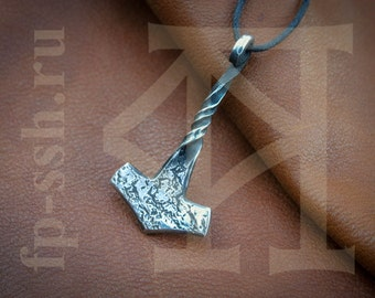 Small Forged THOR's HAMMER, Small Thor's Necklace, Forged Mjolnir, Hand Made Pagan Jewelry, stainless steel pendant.